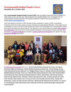 Image of the first page of the CPDF Newsletter number 1